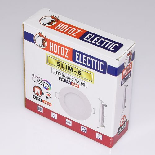 6W Ultraslim LED Panel Einbaustrahler Deckenleuchte Rund Leuchte weiss kaltweiss