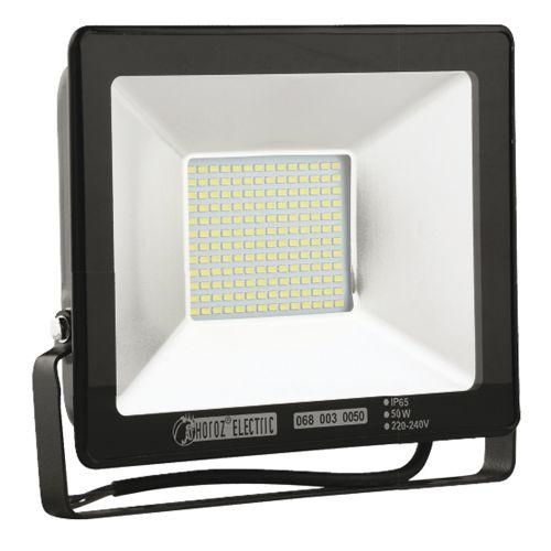 PUMA-50 50W Schwarz 6400K LED Projektor Fluter Strahler